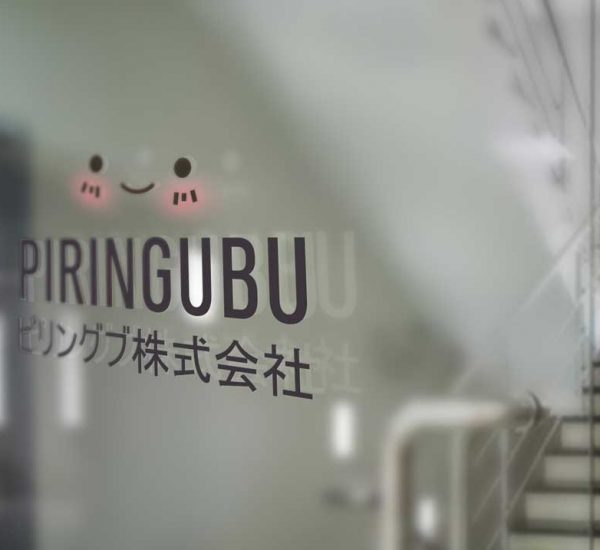 Best-Chemical-Peels-Japan-Piringubu
